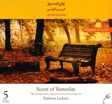 Cover Art: Iran Gaam / Scent of Yesterday
